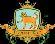 Рудий Кіт (The Red Cat)